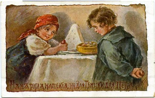 Les oeufs de Pâques