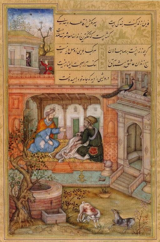 Manuscrit persan de 1595