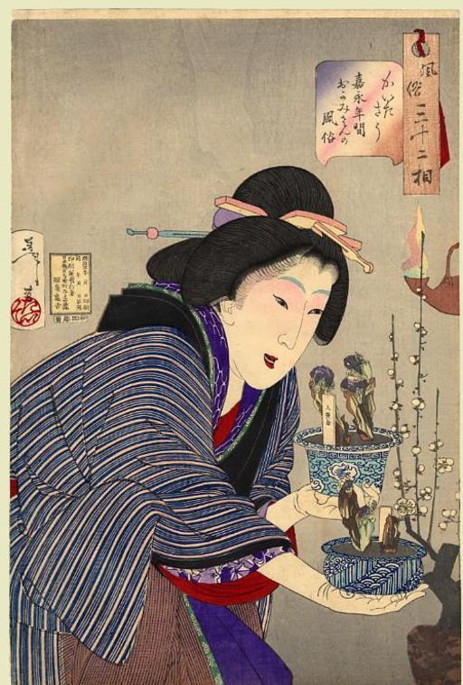 Marchande japonaise de l'ère Kaei