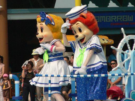 Mascottes d'un parc d'attraction sud-coréen