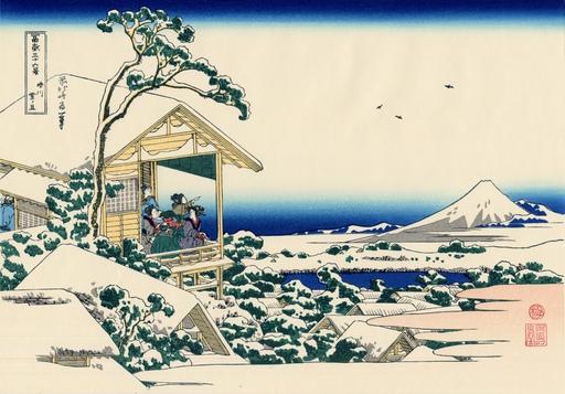 Matin de neige au Japon