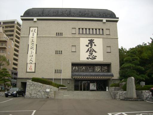 Mémorial du poète japonais Shiki