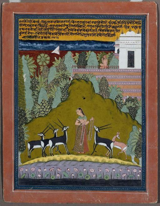 Miniature persane du début du 18ème siècle