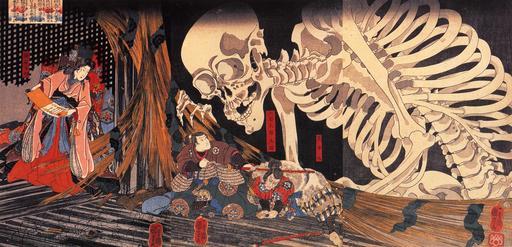 Mitsukuni défie le fantôme-squelette