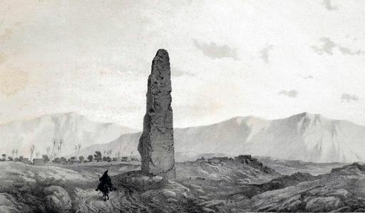 Monument d'Ateshgah Firouzabad en Iran en 1840