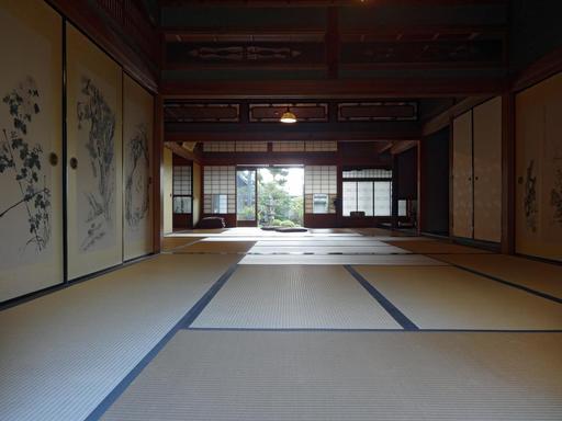 Musée d'art populaire japonais