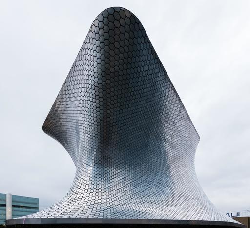 Musée Soumaya à México