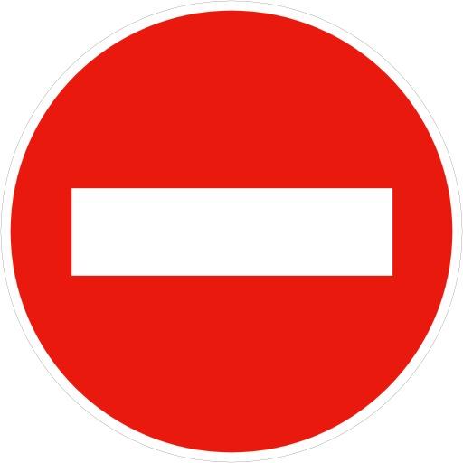 Panneau de sens interdit B1