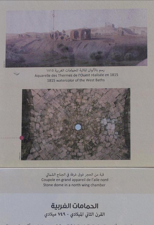 Panneau informatif des thermes de l'ouest à Jerash
