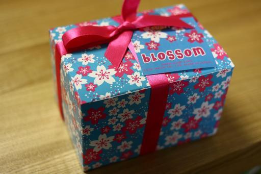 Paquet cadeau au Japon