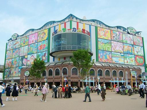 Pavillon de l'électricité à l'exposition universelle de 2005