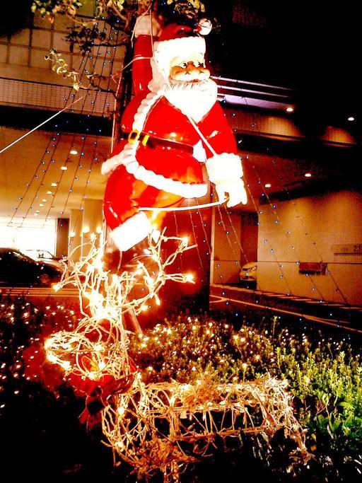 Père Noël japonais