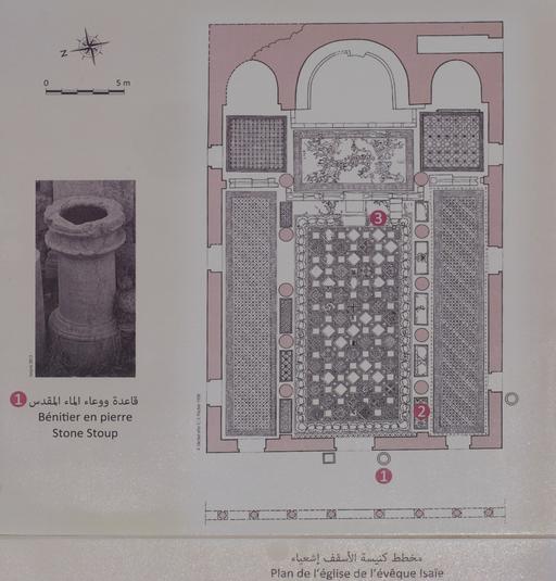 Plan de l'église de l'évêque Isaïe à Jerash