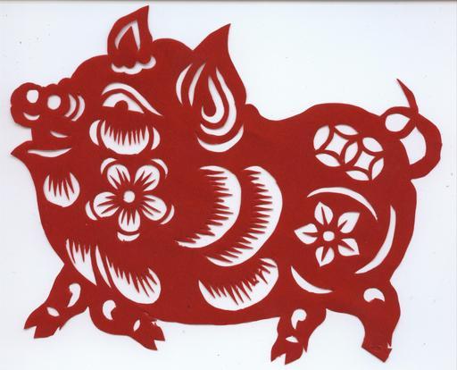 Pochoir de cochon