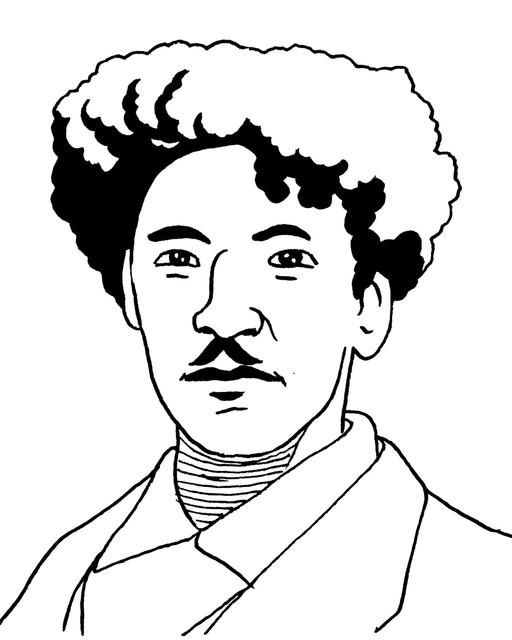 Portrait de Charles Cross