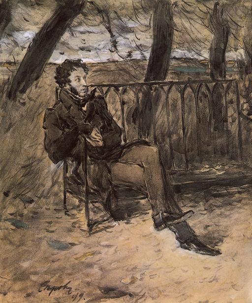 Portrait de Pouchkine en 1899
