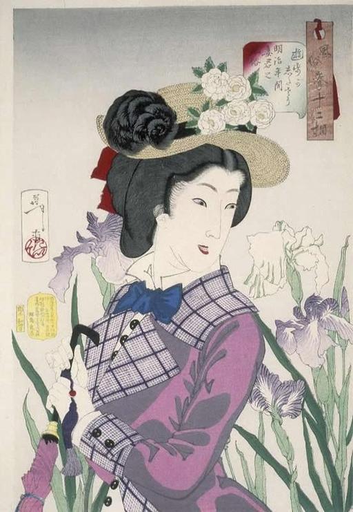 Promeneuse japonaise de la haute société