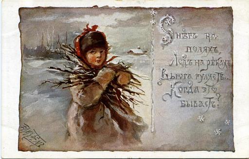 Ramassage du bois mort sous la neige