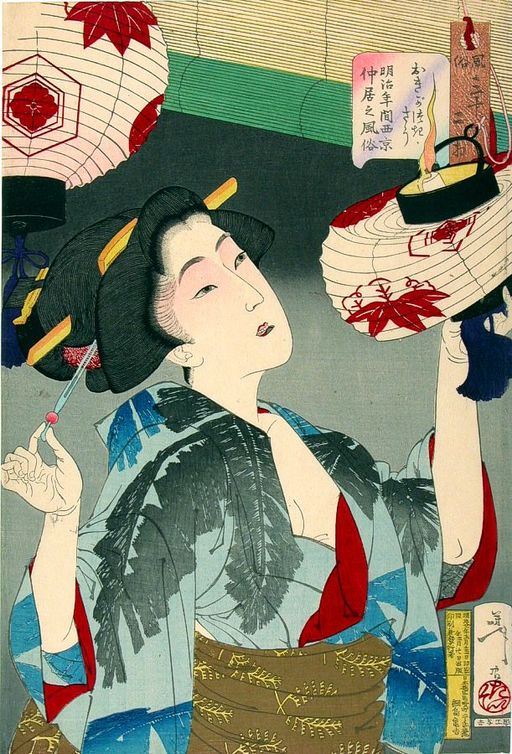 Serveuse japonaise de l'ère Meiji