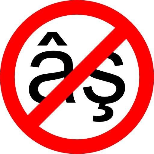 Signes diacritiques interdits