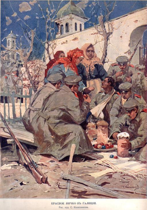 Soldats russes fêtant Pâques en Galicie