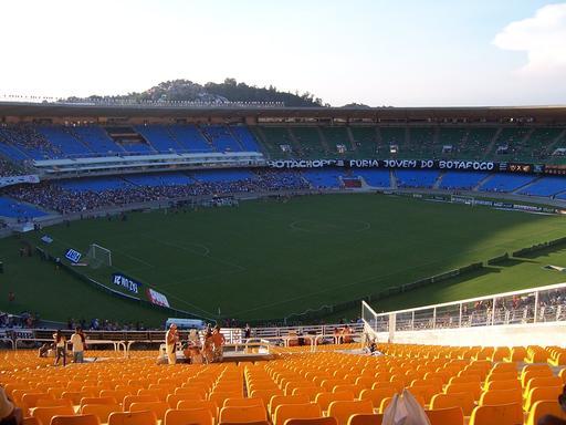 Stade de Maracana à Rio de Janeiro