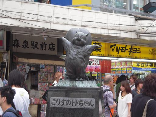 Statue d'écureuil au Japon