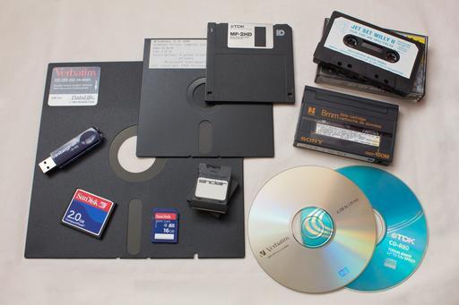 Supports de stockage de données informatiques