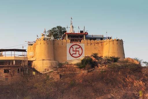 Temple de Garh Ganesh en Inde