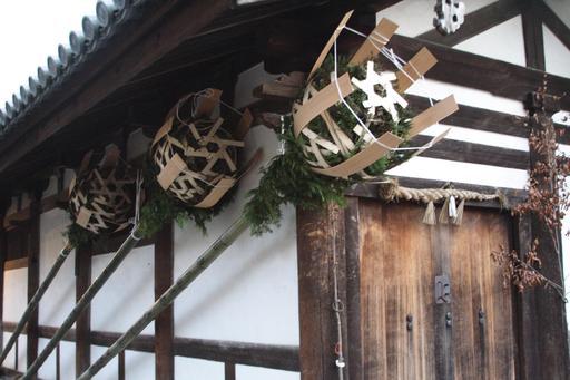 Torches de pin japonaises