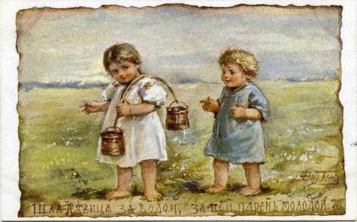 Transport de l'eau à la campagne