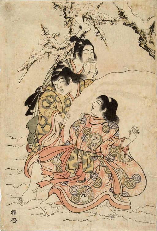 Trois enfants japonais jouant dans la neige