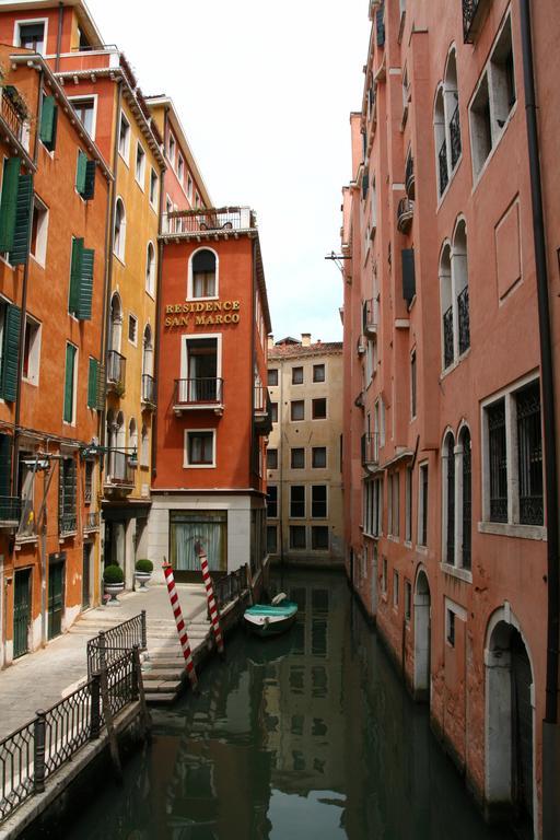 Un canal de Venise
