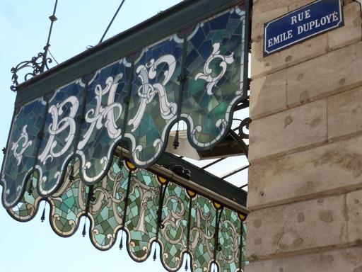 Verrière extérieure à Bordeaux
