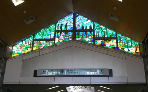 Vitraux de la gare de Karuizawa au Japon