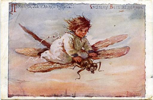 Vol sur une libellule géante