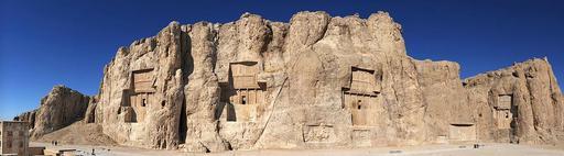 Vue panoramique sur le site de Shiraz en Iran
